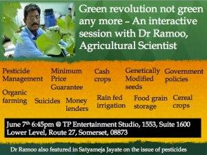 green-revolution