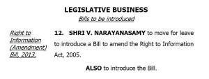 RTI-bill