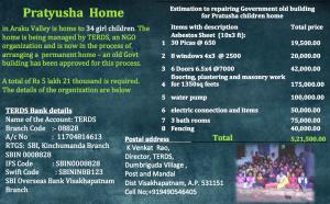 PratyushaHome